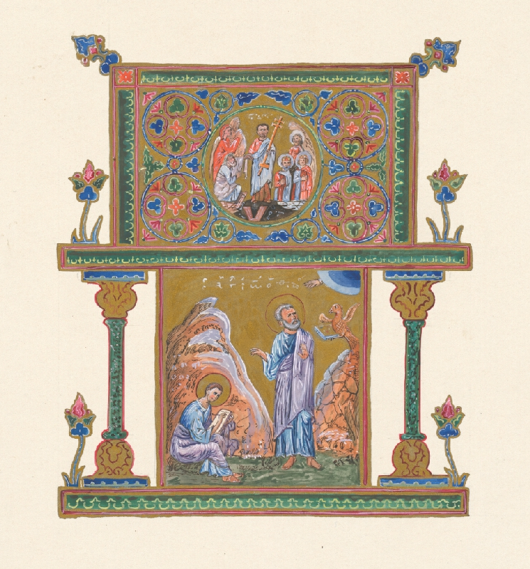 Stredoeurópsky maliar z 18. storočia - Evangelista Ján