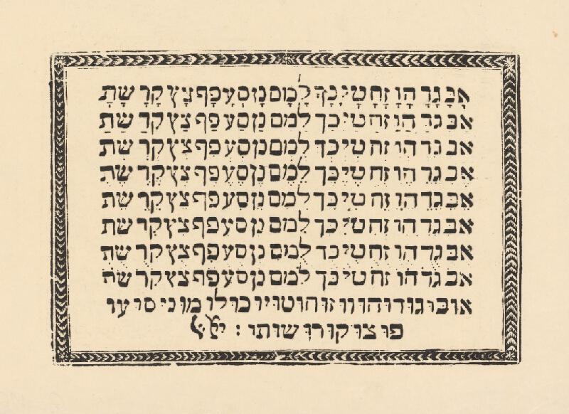 Východoslovenský grafik z konca 18. storočia - Hebrejský desaťriadkový nápis