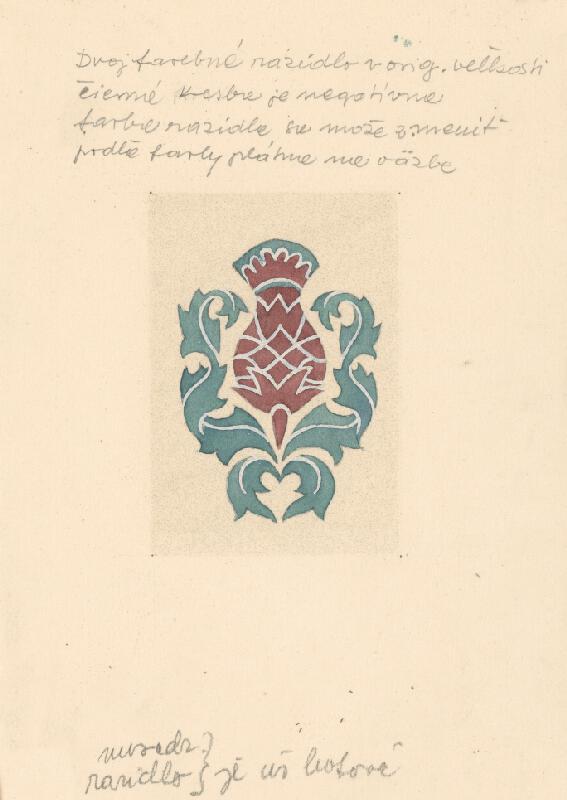 Emil Makovický - Ornamentálna vigneta, Návrh na razidlo na knižnú obálku