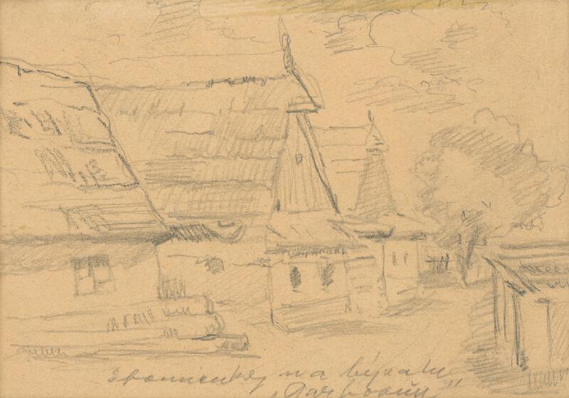 Ján Polom - Spomienky na Garbovňu