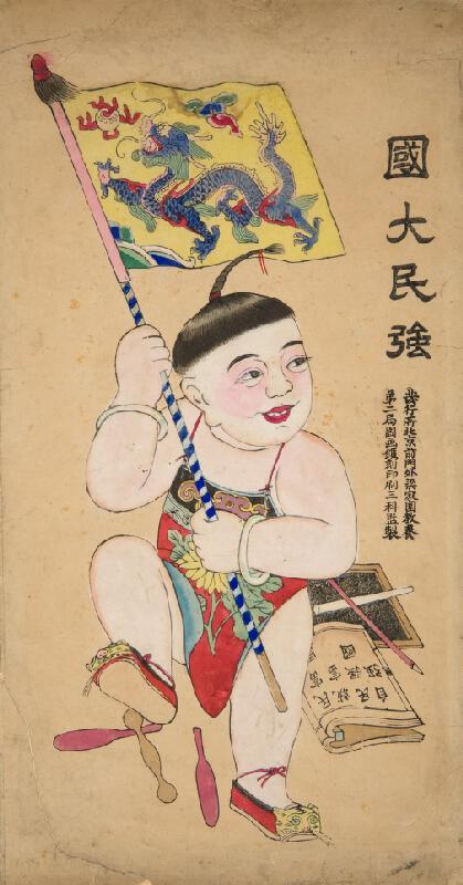 neznámý grafik čínský - Chlapec s drakem, oslavný tisk
