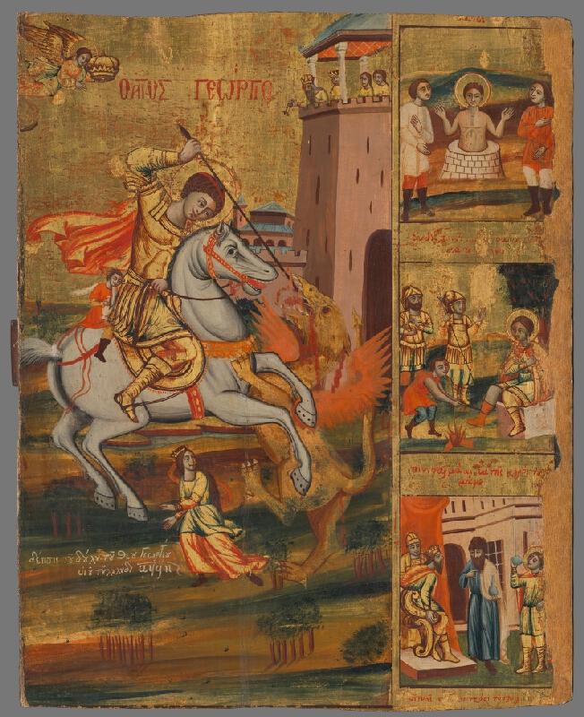 Grécky maliar z konca 18. storočia - Svätý Juraj