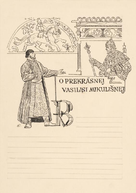 Jaroslav Vodrážka - O prekrásnej Vasilisi Mikulišnej I.
