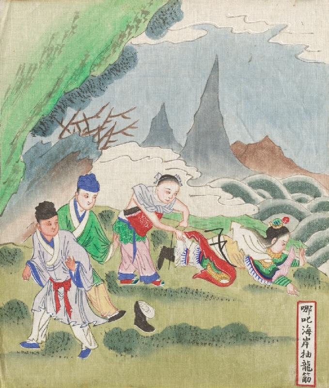 Neznámy autor - Výjav z čínskej mytológie 3