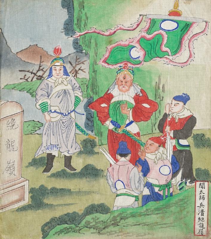 Neznámy autor - Výjav z čínskej mytológie 4