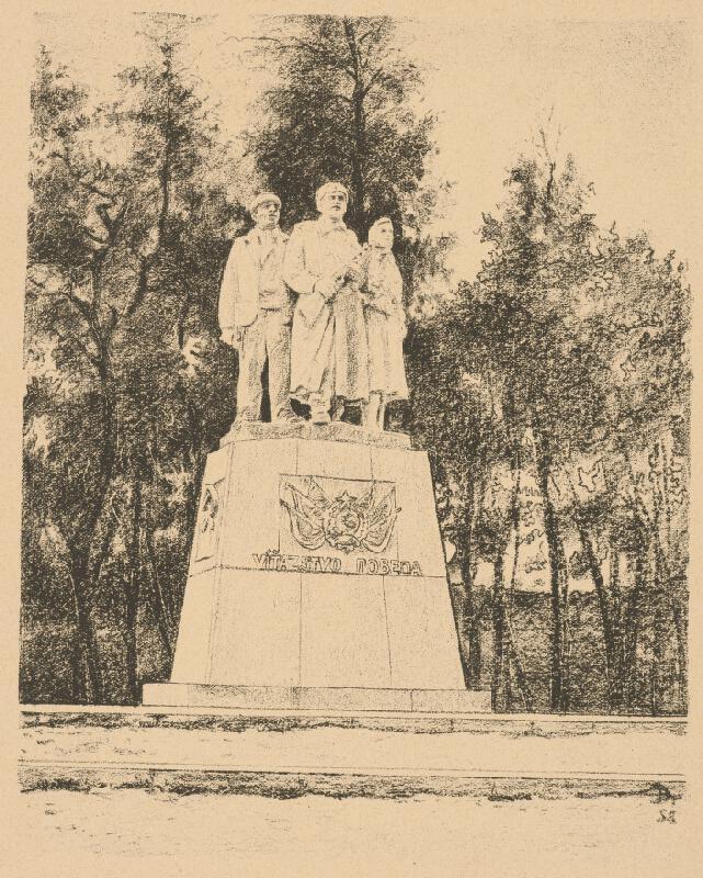 Anton Djuračka - Pamätník Víťazstva