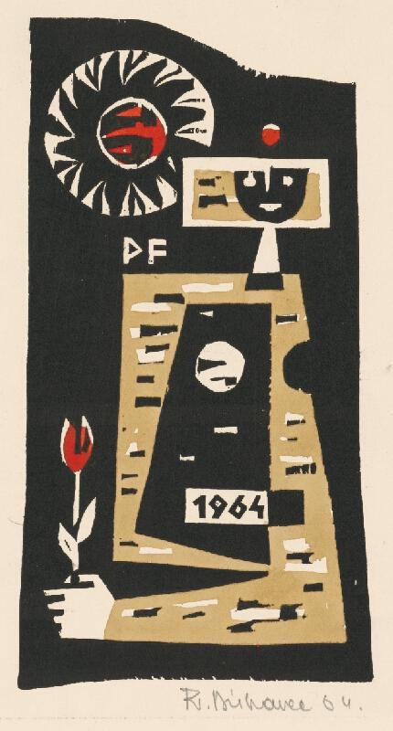 Robert Dúbravec - Novoročenka 1964