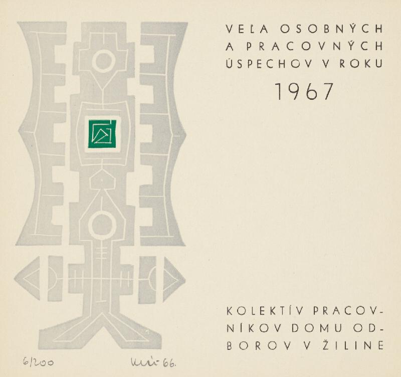 Fero Kráľ - PF 1967 pre Dom odborov v Žiline
