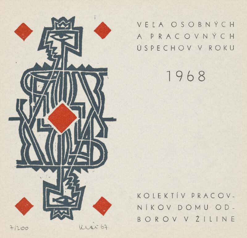 Fero Kráľ - PF 1968 pre Dom odborov v Žiline