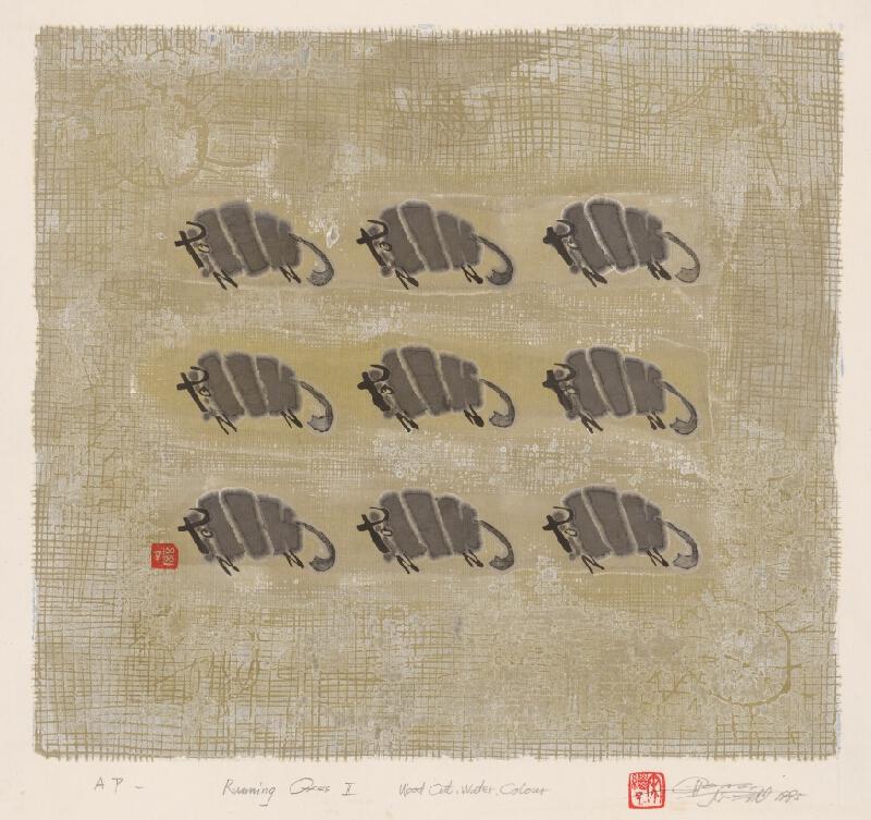 Ji-Xin Shong - Running Oxes II