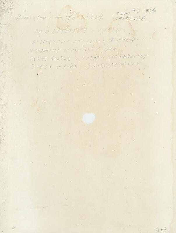 Stanislav Filko, Miloš Laky, Ján Zavarský - SENSITIVITY   VERTIKAL – 5. DIMENZIA = ONTOLOGIA – METAFYZIKA – ABSOLUTNO NADČASOVY SPIRITT – VEČNE SVETLO V NADČASOVOM ABSOLUTNE – BIELA ČAKRA – TRANSCENDENCY  (WHITE SPACE IN WHITE SPACE)