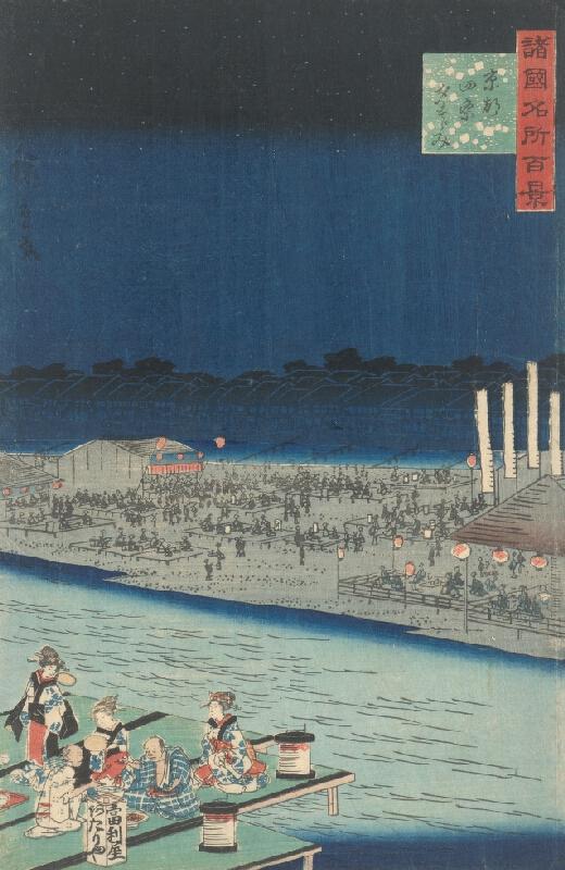 Utagawa Hirošige - Mesto Kjóto, 5. trieda, sviatok na rieke Kamo (zo série 100 slávnych miest v 60 rôznych provinciách)