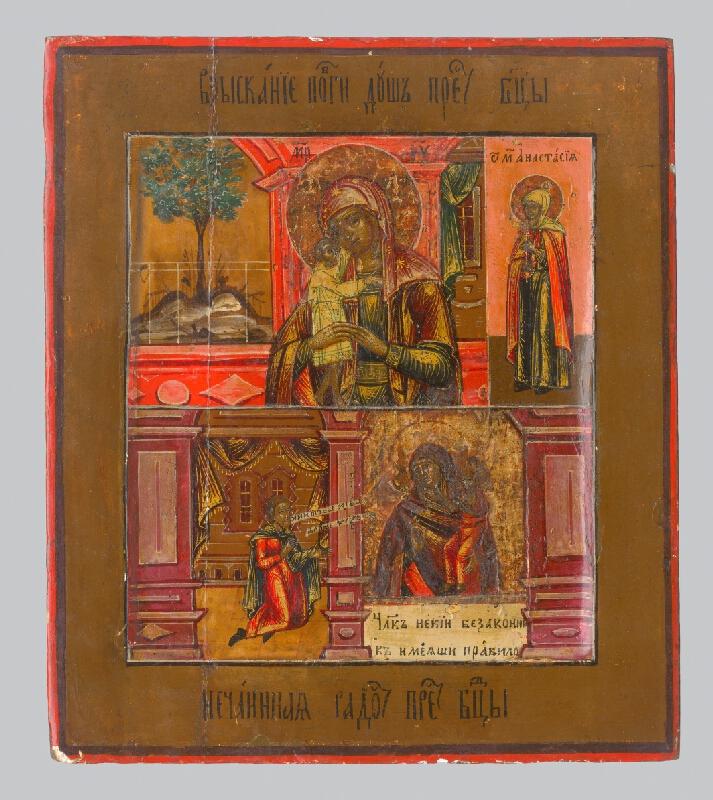 Ruský ikonový maliar - Bohorodička s sv. Anastáziou