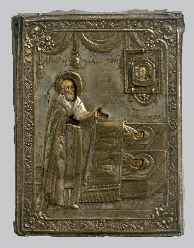 Ruský ikonopisec - Biskup