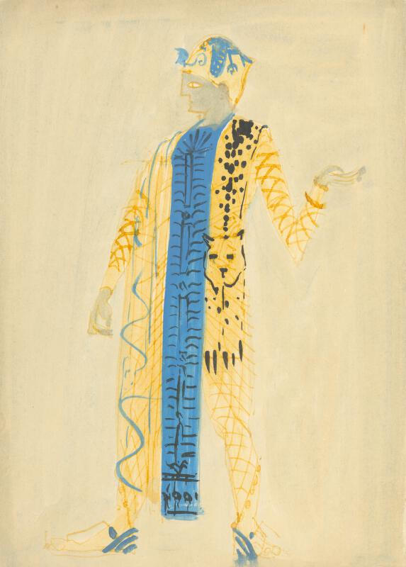 Vítězslav Nezval: Atlantída, 1961, Slovenské národné divadlo, réžia: Tibor Rakovský (Majetok rodiny Ladislava Vychodila)